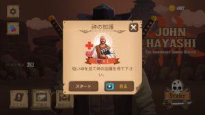 ゲームのキャラクターが無料動画をすすめているシーン
