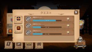 ゲーム内の任務についての画像