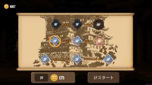 ゲーム内のマップの画像