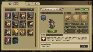 ゲームのプレイ画像