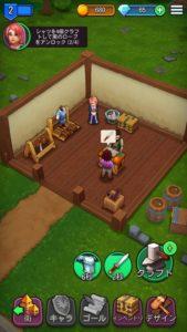 ショップタイタンズのゲーム画面
