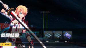 戦闘結果の画面