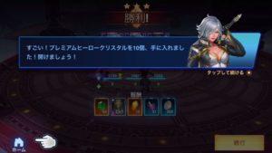 クリスタルボーンのゲーム画面