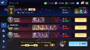 pVpの選択画面